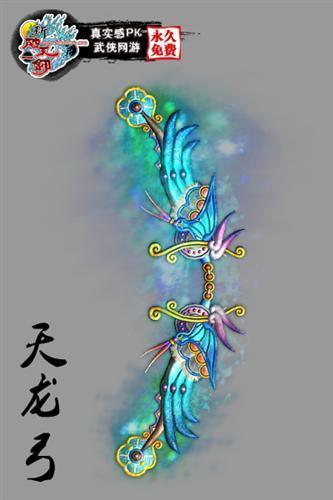 破天一剑sf发布网站,81参与《新破天》新服征名大赛 白拿千元大奖