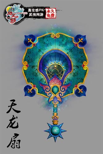 破天一剑sf发布网站,158参与《新破天》新服征名大赛 白拿千元大奖