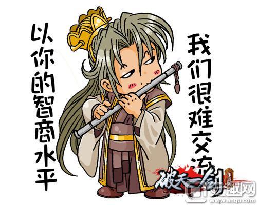 """找破天sf,领傲天刀 尽在《新破天》明日新服""""武跃江湖"""""""