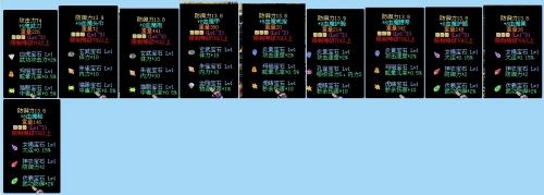 破天私服发布网站,江湖历练《破天一剑》手游升级更轻松