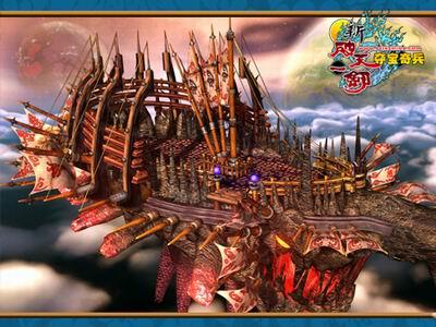 破天一剑sf发布站,1184月9日本周三14:00-14:30商城维护公告